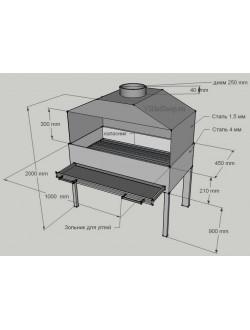 Профессиональный мангал с зольником 100х45 см
