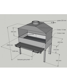 Профессиональный мангал с зольником 120х40 см