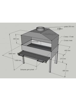Профессиональный мангал с зольником 130х40 см