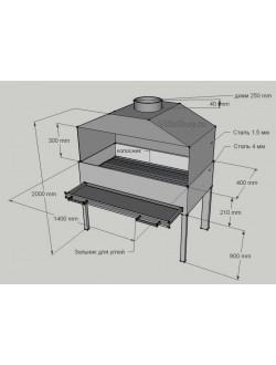 Профессиональный мангал с зольником 140х40 см