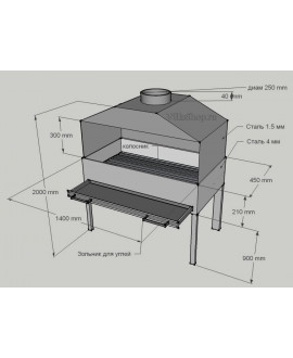Профессиональный мангал с зольником 140х45 см
