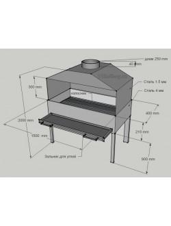 Профессиональный мангал с зольником 150х40 см