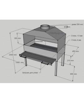 Профессиональный мангал с зольником 150х45 см